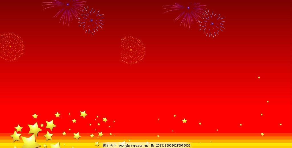 新年背景图图片