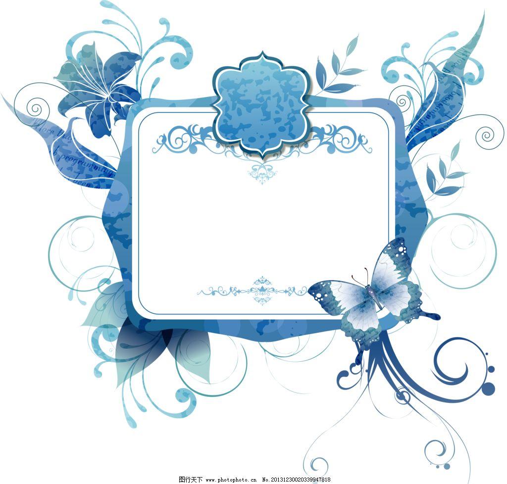 手绘边框 百合边框 花卉边框 精美边框 蝴蝶 百合花 花朵边框 创意