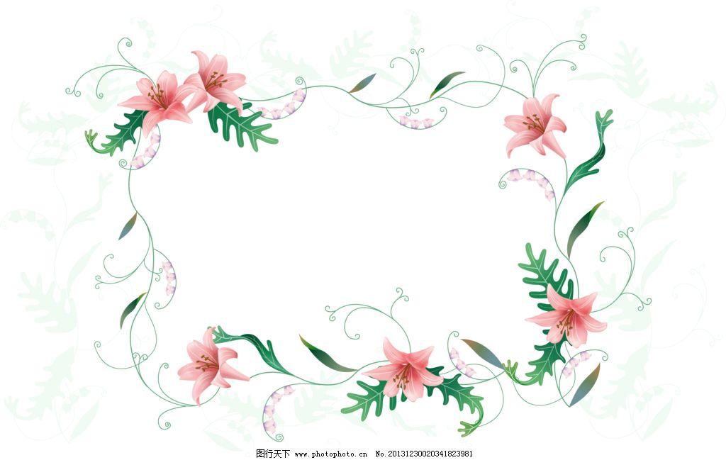 边框图案 日本 韩国 流行相框 花朵 卡通 手绘花纹 花边花纹 底纹边框