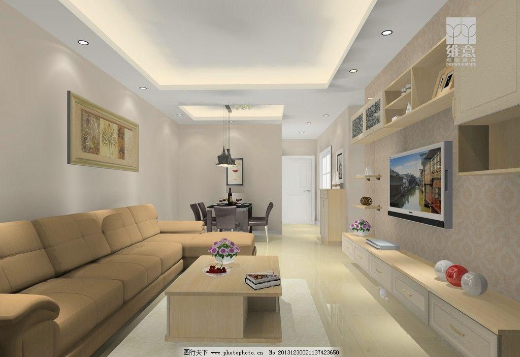 室内设计 电视柜 沙发 茶几 家装 家具 电视 3d家装中式效果图精选 3d