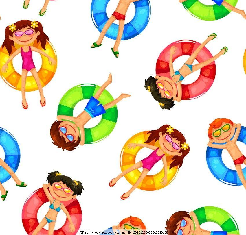 游泳圈儿童 游泳圈 儿童 小学生 孩子 卡通 可爱 快乐 手绘 无缝 背景