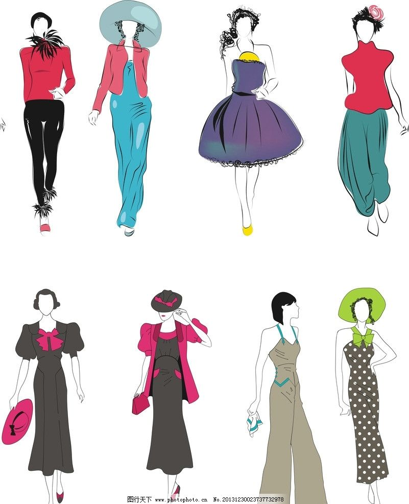剪纸裙子图案步骤