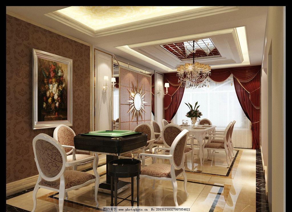 歐式餐廳效果圖 莊園式餐廳 麻將桌 餐桌 餐椅 燈 室內設計 環境設計