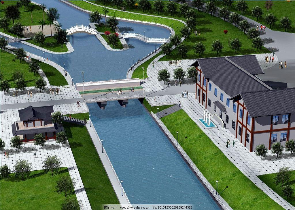 树木 草地 马路 河流 桥梁 房屋 建筑物 男人 女人 景观设计 环境设计