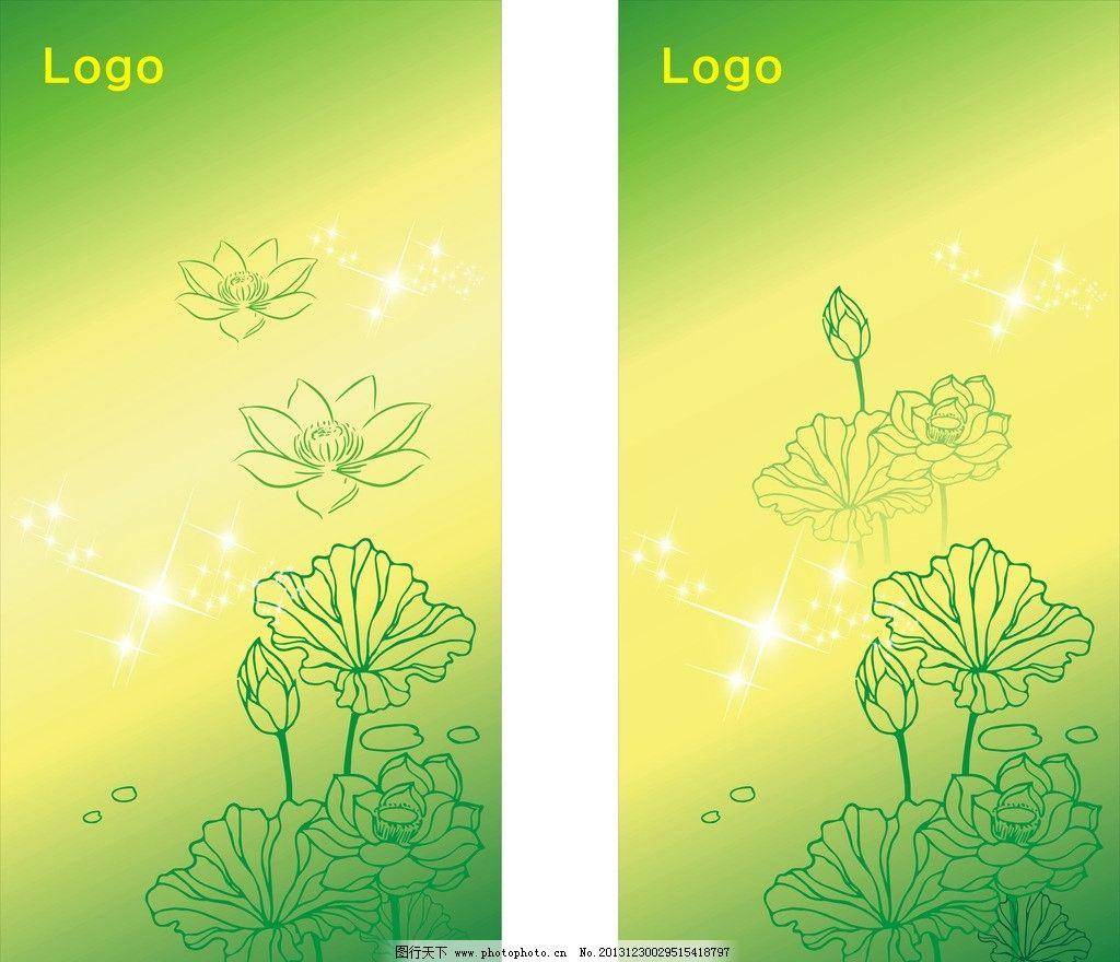 荷花 荷叶 莲 绿色 文化墙 艺术墙 广告设计 矢量 cdr