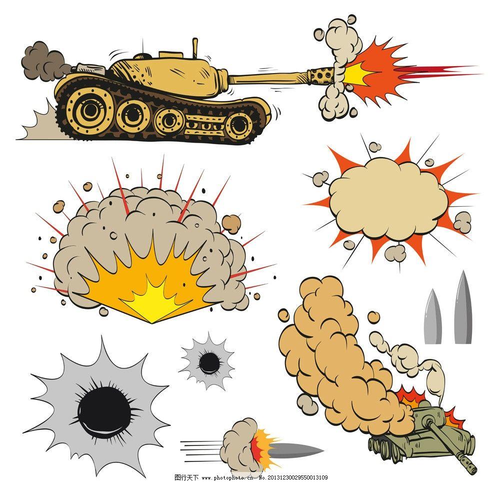 爆炸 矢量图 设计素材 小心 对话框 文本框 图案 爆炸框 卡通 背景