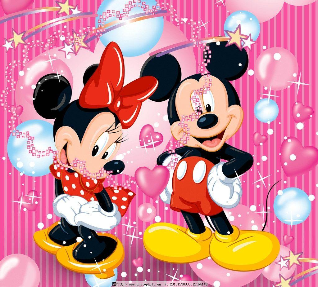 米老鼠模板下载 设计 卡通 卡通人物 幼儿 幼儿园 粉红米老鼠 粉红色图片