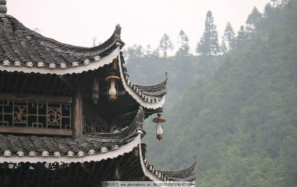 贵州苗族美景 苗族 贵州 美丽中国 少数民族 民俗 古建筑 国内旅游 旅