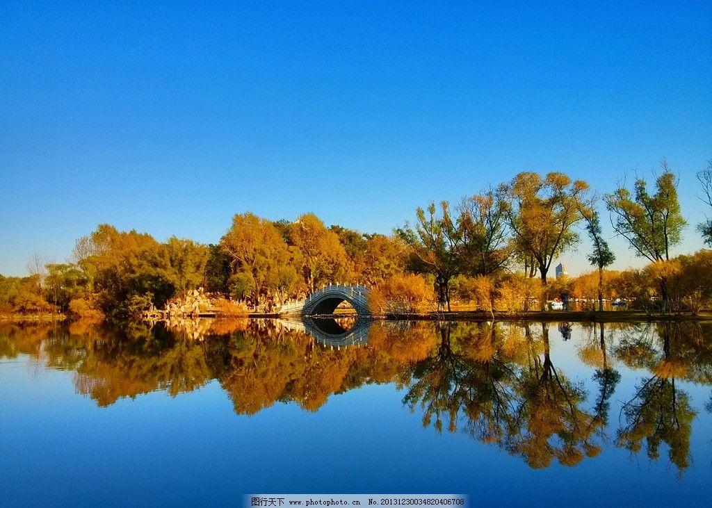 哈尔滨 太阳岛图片
