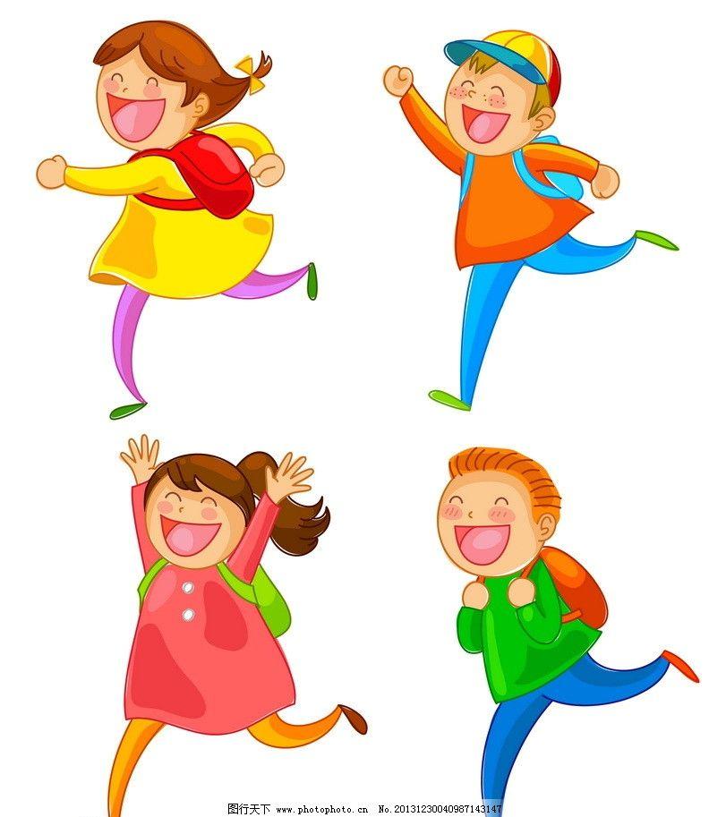 侗家儿童多快乐口风琴谱-卡通开心组