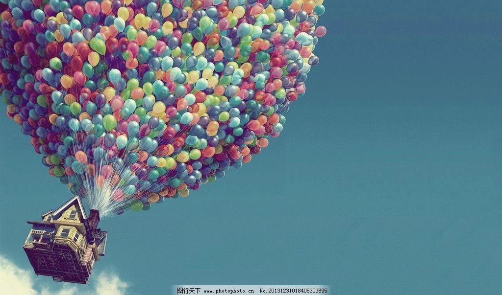 气球小屋图片_风景漫画