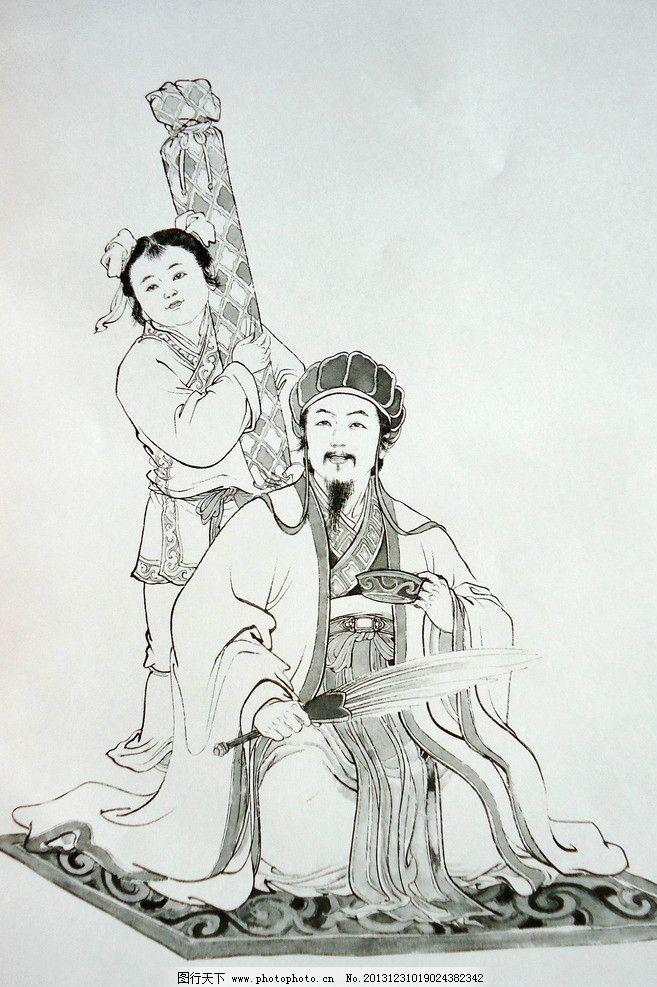 诸葛亮 诸葛孔明 三国人物 工笔画 绘画 美术 白描 线描 李云中 传统人物画 绘画书法 文化艺术 设计 72DPI JPG