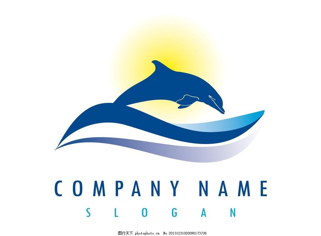 图标,标志 海豚 图标图标 创意设计 商务 商业标志-图