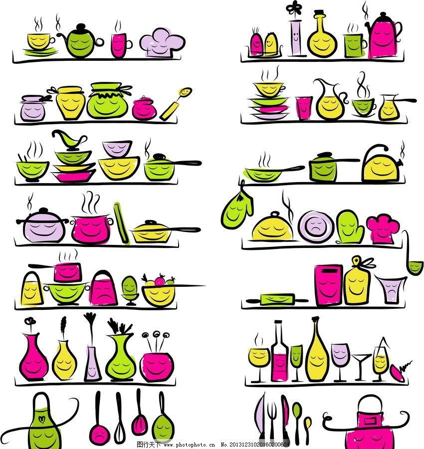 餐具表情图片