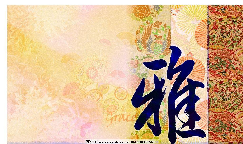 壁纸中国风