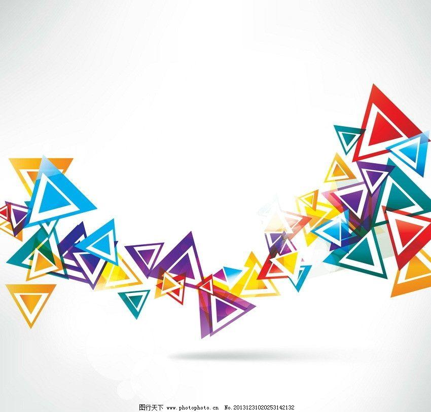 动感三角形 动感 三角形 七彩 几何体 形状 多彩 流畅 交错 叠加 抽象 创意 创想 创新 卡片 商务 科技 教育 创意信息 抽象背景 创意背景 时尚 潮流 梦幻 柔和 朦胧 手绘 背景 底纹 矢量 动感底纹 底纹背景 底纹边框 EPS