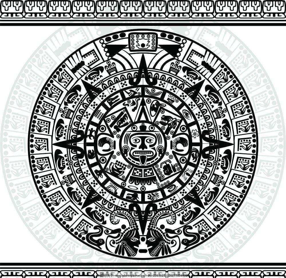 花纹图腾 欧式花纹 纹身 古文化 花纹 底纹 花边 边框 图腾背景 图腾