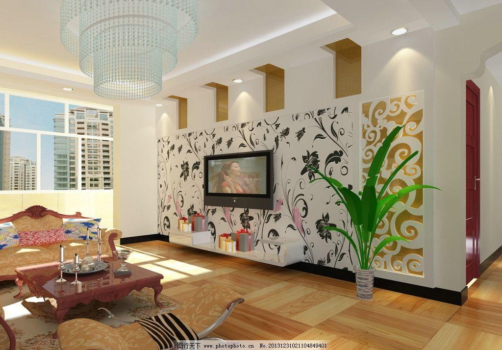 简约室内客厅 木地板 带镂空 时尚 素色