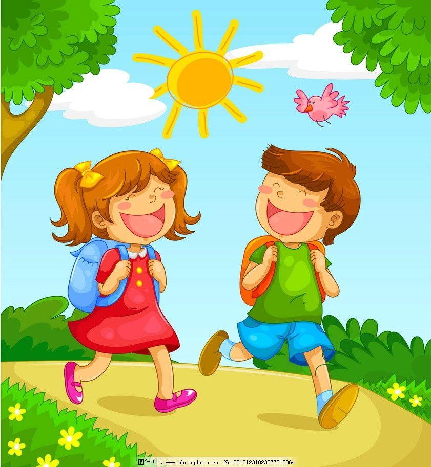 小学生 上学 路上 蓝天 白云 小鸟 太阳 草地 小路 绿树 清晨 卡通