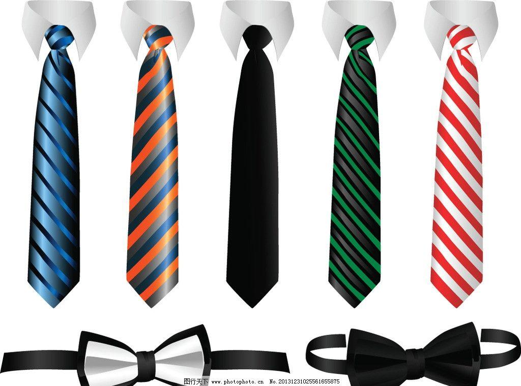 领带图片_生活用品_生活百科