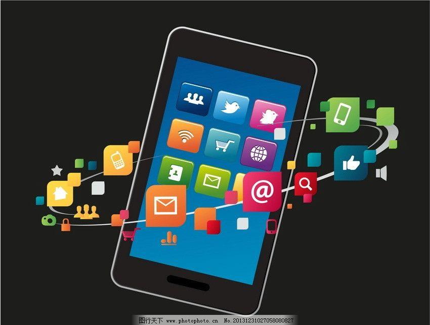 手机应用 手机图标 手机服务 购物 社交 信息 科技 网络 手绘