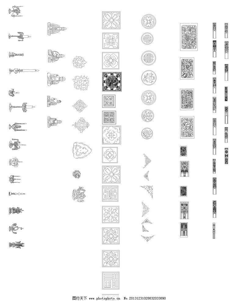 木制雕花CAD图纸