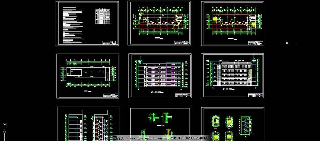 建筑施工图设计DWG