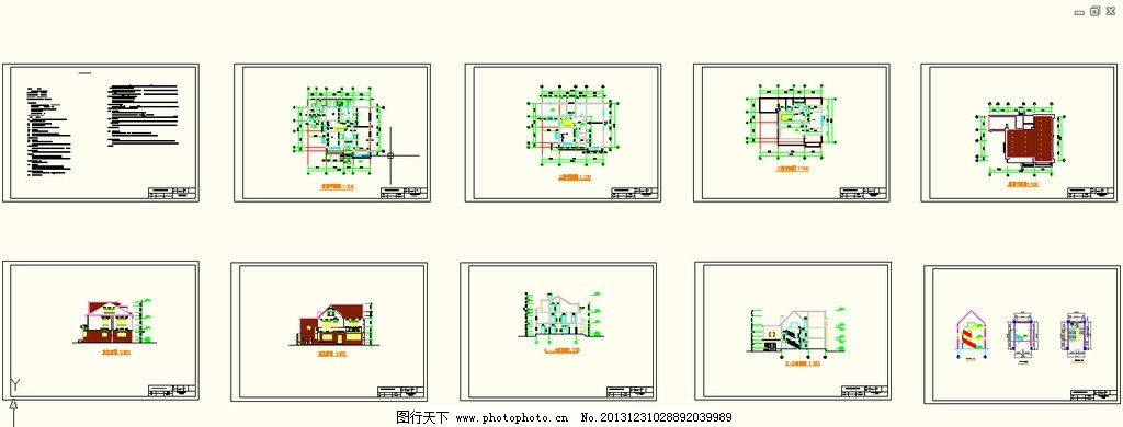 建筑施工图设计DWG 建筑设计总说明 建筑平面图 一层平面图 标准层平面图