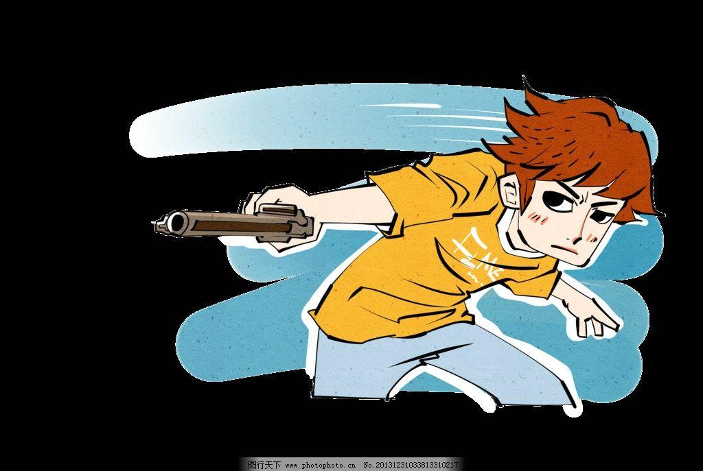 卡通人物 手绘 插画 插图 插脚 卡通 男生 男孩 惊讶 惊悚 惊吓 动漫