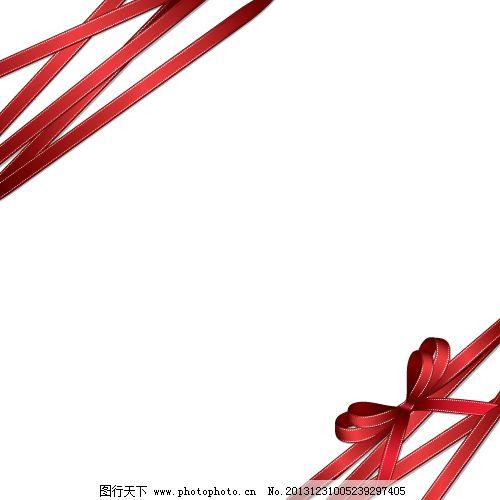 红色包装彩丝带 红色包装彩丝带免费下载 彩带 矢量图 花纹花边