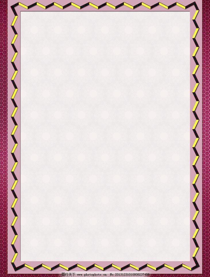 边框 阿拉伯花纹 边框底纹 边框模板下载 边框素材下载 标题框