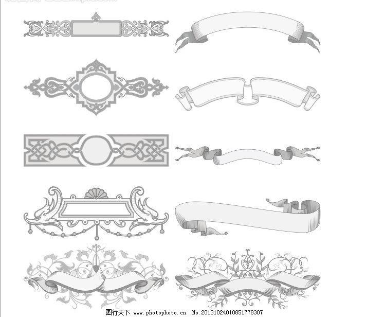 CDR,边框相框,底纹边框,古典花,广告印刷,海报素材,花纹边框