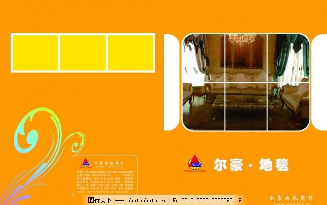 300DPI,tif,背景,地毯,封面,封面模板下载,封面设计