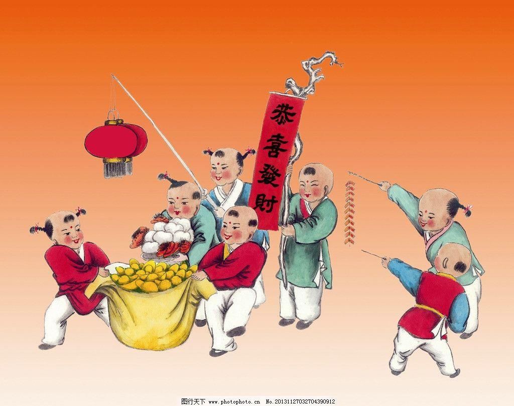 卡通小孩 卡通人 一群小孩 小孩放鞭炮 恭喜发财 人物 psd分层素材 源-...
